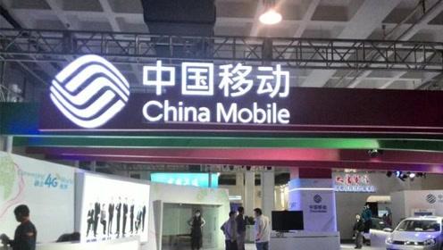 中国移动5G测试套餐曝光:每月200G流量, 多少钱你可接受