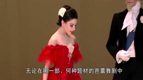 铁骨也柔情!西班牙和俄罗斯的芭蕾舞碰撞,好惊艳的表演