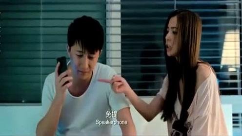 老公前女友来电话,媳妇让开免提接,前女友一出声媳妇就乐了