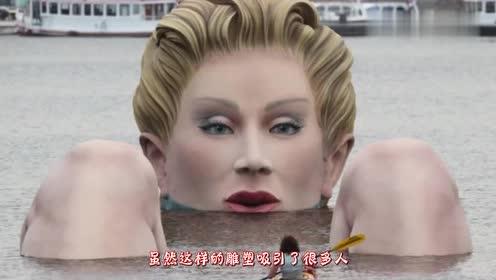 """德国湖中突然出现""""美人鱼""""但路人纷纷表示不忍直视,什么情况"""