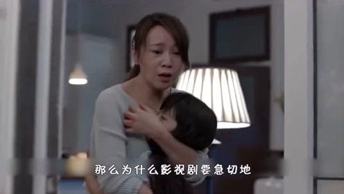 《少年派》唐元明再婚,王顶男得病,都是为了引出这场重头戏