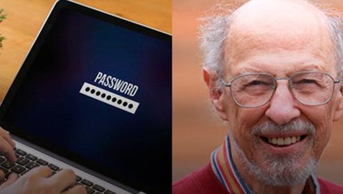 电脑密码发明者去世 享年93岁