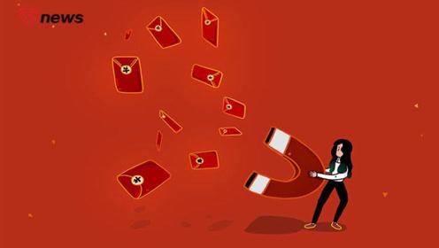 """网上抢红包要缴税:亲友间可免,企业按""""偶然所得""""缴税"""