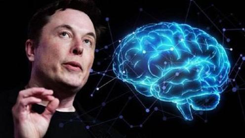 用意念控制手机?马斯克发布脑机接口系统:大脑无线连接苹果手机