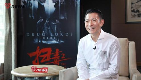 专访刘德华:我的生命中在天赋与努力之余,运气或许更重要