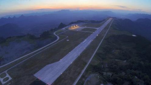 """中国最危险的机场,四周都是悬崖和深沟,外形酷似""""航空母舰"""""""