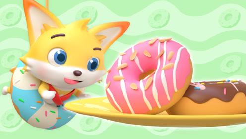 多彩的甜甜圈