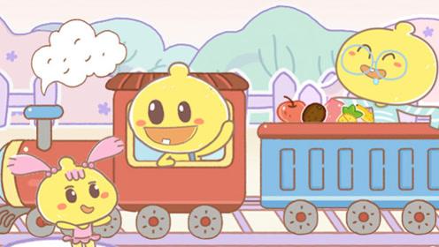 小火车呜呜开_56