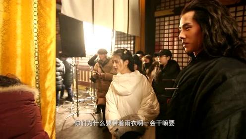 《九州缥缈录》花絮:下线1分钟,化妆N小时