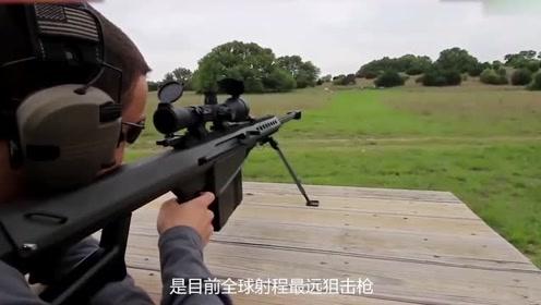 中国军队使用3款枪支,价格超巴雷特,一个月工资只够买几发子弹