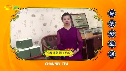 """茶频道""""好茶好生活"""",工作站祝福ID①"""