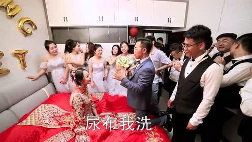 结婚当天的话都不能信,哄老婆开心信口开河真敢说