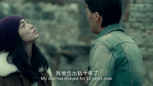 《送我上青云》我把你当闺蜜,你却要当我妈