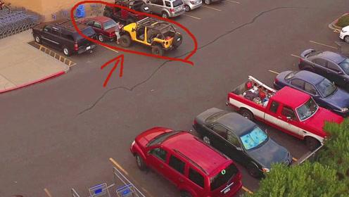 实拍车位被抢,二十秒后,悍马司机的做法令人解气!