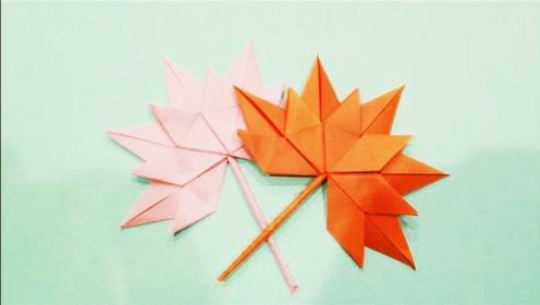 儿童手工折纸大全 手工制作枫叶折纸 创意枫叶折纸