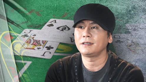 梁铉锡和胜利远程非法赌博 赌博资金规模达10多亿韩元