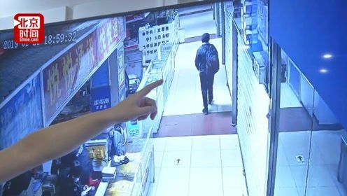 """男子被教唆""""打飞的""""偷走11部苹果手机 自己使用时被警方查获"""