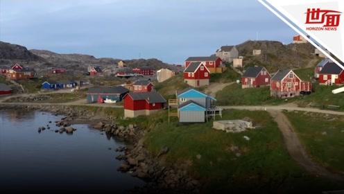 特朗普买岛遭拒推迟访问丹麦:感谢首相这么直接 两国都省事儿了