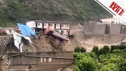 四川阿坝遭遇暴雨多条道路中断 直击大货车被卷入泥石流