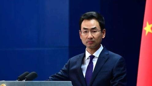 外交部怒斥美国务卿涉华言论:动不动掀桌走人之国 有何信誉?