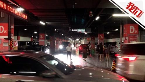 北京西站南广场地下停车场高温难耐 记者探访发现温度42℃