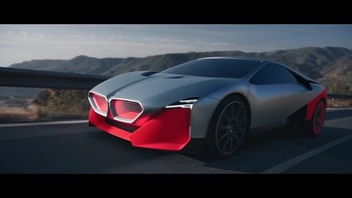 宝马I8的究极进化体?宝马Vision M Next概念跑车