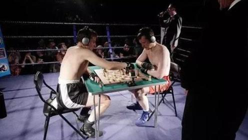 拳击的恩怨用象棋解决!去看看国外的奇葩比赛,拳击台上下象棋