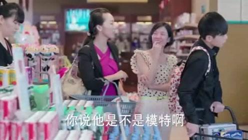 薛妖怪竟去超市买这样东西,店员一脸为难,女顾客都说太帅了