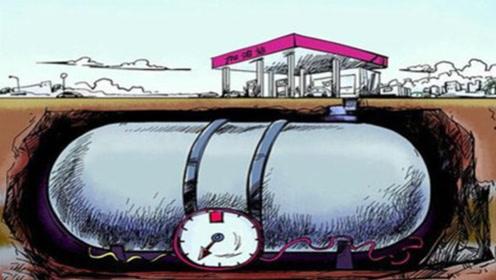 """每个""""加油站""""的地底下藏着什么?视频还原地下结构,看完涨知识"""