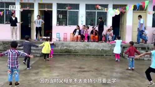 高荣:孩子有书读就有希望