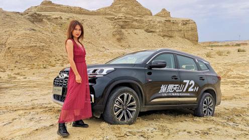 美女主持带你自驾新疆最美的独库公路