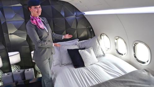 """机票价值53万空姐服务多""""贴心""""?内容让人舒心,这一跪有点贵"""