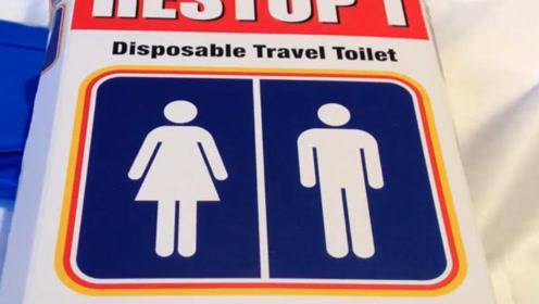 一次性厕所终于上市了,可以随地大小便,美女在街头上厕所示范!