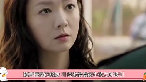 陆战之王:牛努力相亲大实话,赛过的德云社演员,美女一脸懵