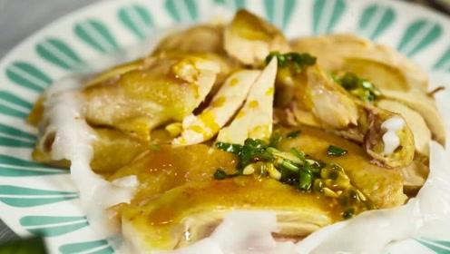中秋快乐!用椰子和百香果来做白切鸡,可以说是real清新了!
