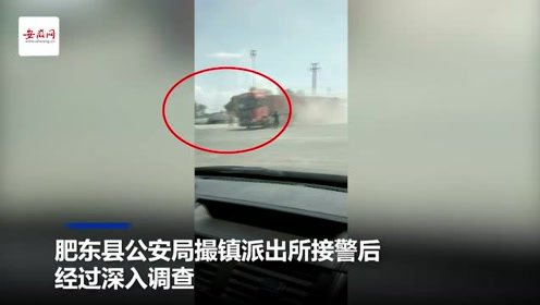 肥东一货车司机遇执法检查恶意闯卡换装逃离 警方已将其抓获