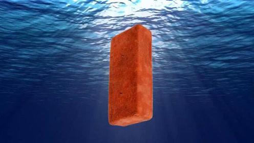 砖头能沉至马里亚纳海沟底部吗?科学家给出答案