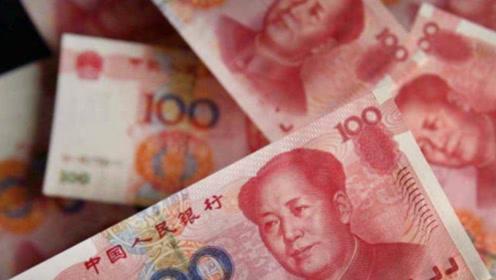 """发财了?银行利率又""""上调"""",10万元存3年,利息有多少?"""