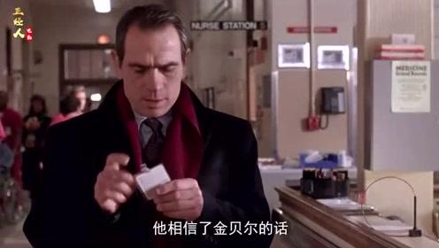 亡命天涯:中国第一部好莱坞大片,真实的自我救赎之旅