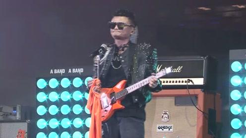 马云组摇滚乐队,演绎怒放的生命