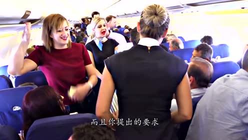 """15万一张票的飞机舱""""隐藏服务"""",只要你开口,空姐一般不拒绝"""