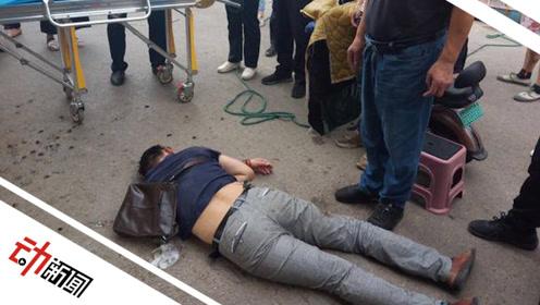 男子泡酒不慎被蝎子蜇伤昏迷 身上数只蝎子被民警取下