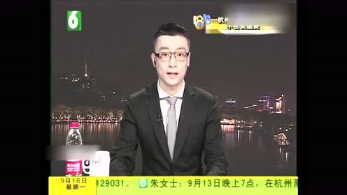2019中国濮院时尚周昨晚开幕