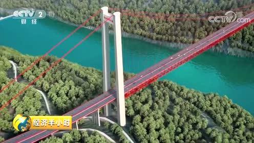 经济半小时 金沙大桥