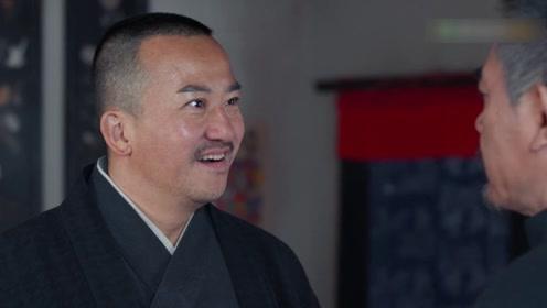 《老酒馆》日本人挑衅陈怀海,谷三妹劝架,反成了笑话!