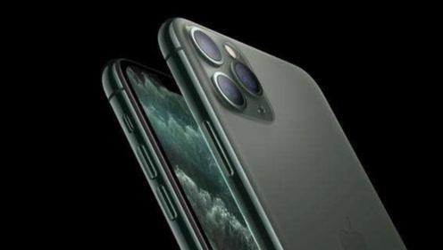 """苹果发福利?可免费""""领取"""" iPhone 11"""