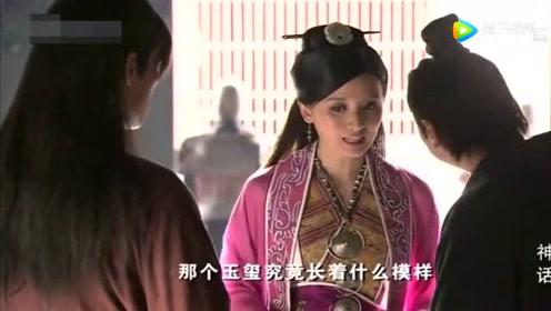 神话:高要形容秦始皇装玉玺的盒子,就跟豆腐盒一样太逗了