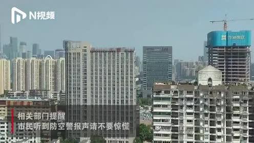 广州进行防空警报试鸣,政府提醒市民切勿惊慌