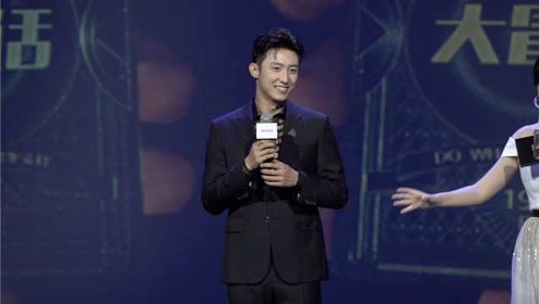 时尚周报:黄景瑜陈奕迅的型男法则