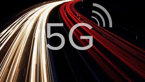 工信部部长谈5G手机:现在中国市场上5G手机有11款